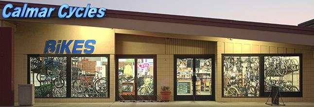 Norcal bike shops that closed-0d332da-1-.png