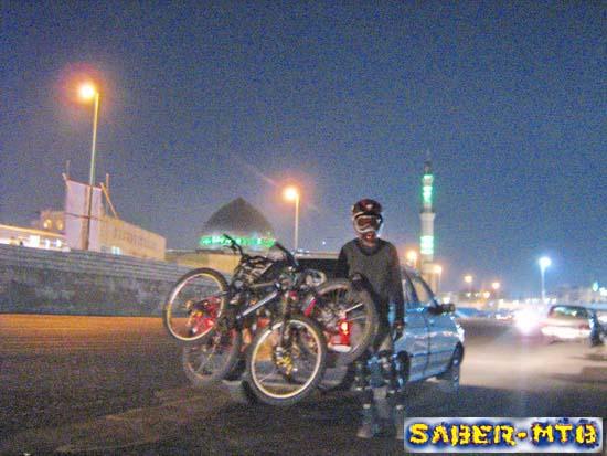 Qom ( Iran )-1260061439.jpg