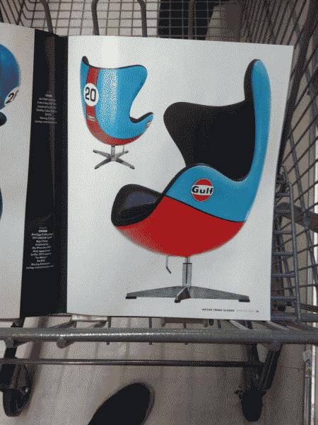 rich people passion-917chair.jpg
