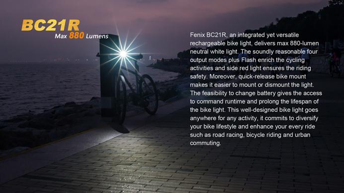 *New Fenix BC21R Bike Light,max 880 lumen neutral white light,1X18650-bc21r-1-1-.jpg