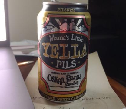 Name:  beer.jpg Views: 127 Size:  36.7 KB