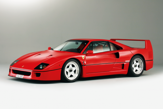 Car design-classic_and_sports_car_ferrari_f40_21.png