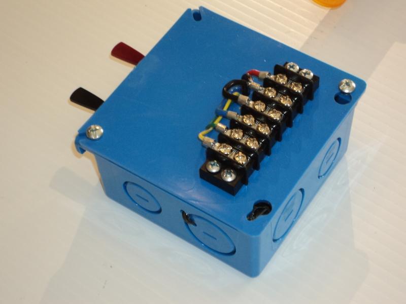 Bike Cargo Trailer Light Controller-control-box.jpg