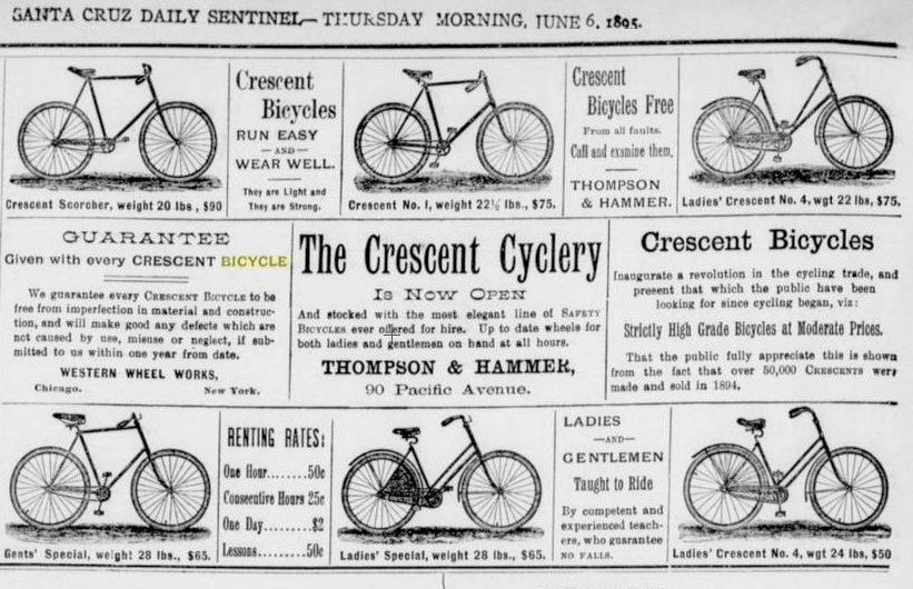 Norcal bike shops that closed-crescent-cyclery.jpg