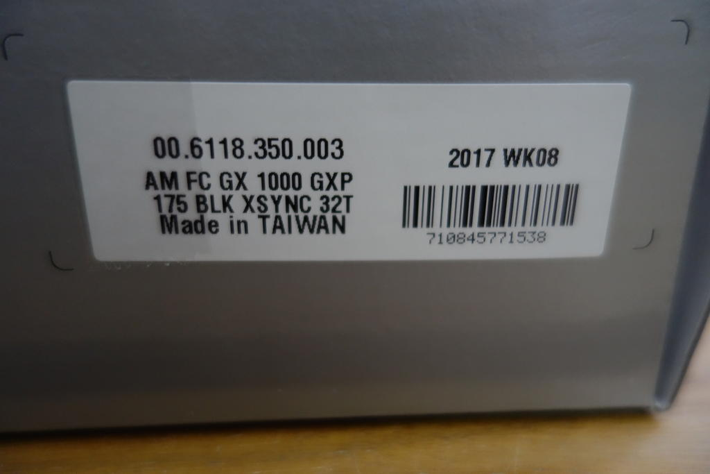 SRAM GXP crank width problem-dsc05748.jpg