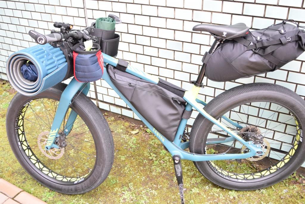 Bikepacking gear bags - who makes 'em?-dsc_0179.jpg