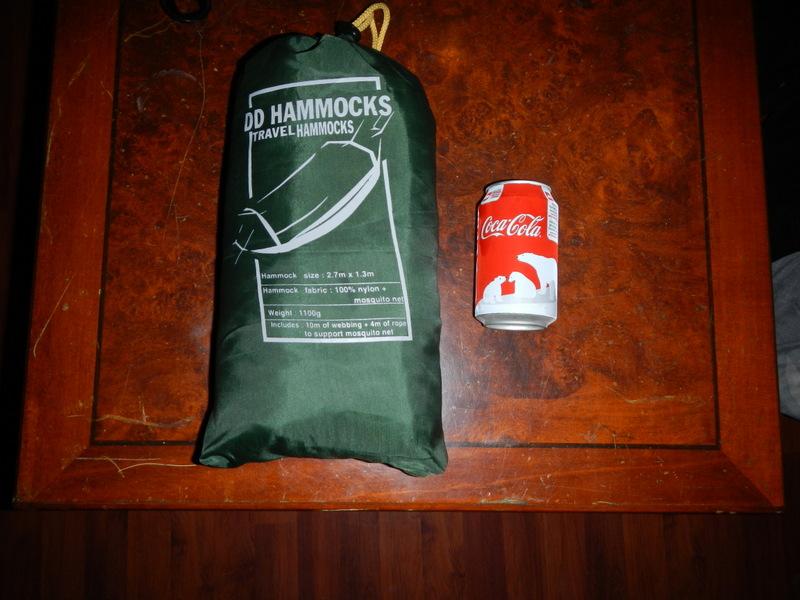 Random hammock intel-dscn2028.jpg
