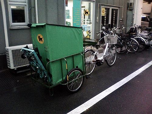 Name:  electric_bike_trailer2.jpg Views: 4393 Size:  123.3 KB