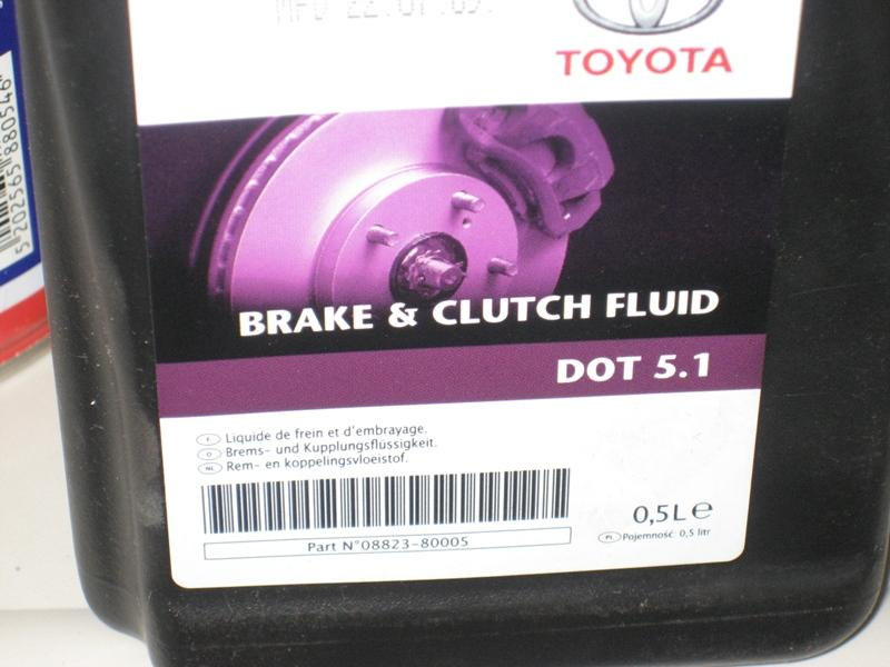 juicy & DOT 5.1 car brake fluid-fluid.jpg