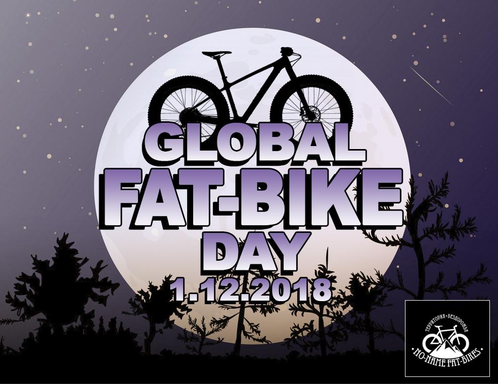 Global Fat-Bike Day. Congratulations from the Russian fat-bikers community.-gftd.jpg