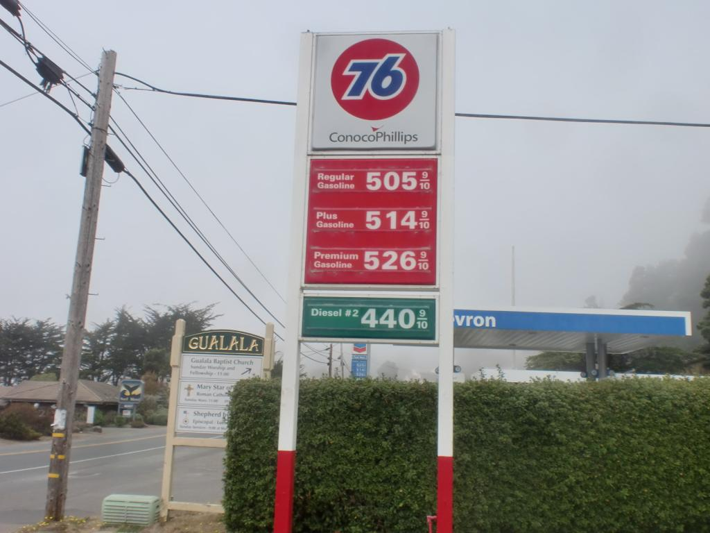Gas price gallery-gualala-gas-9-7-12-001.jpg