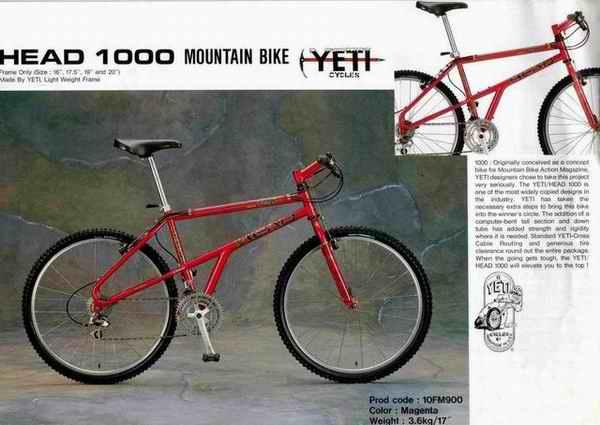 "Head Bikes from the 90""-head03c.jpg"