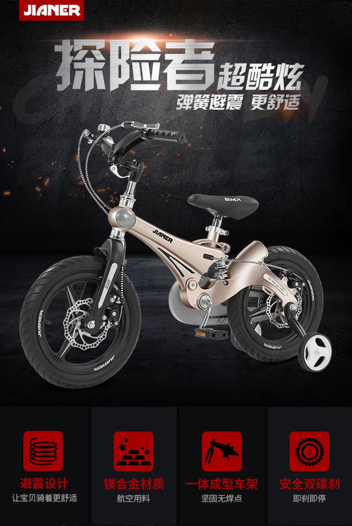 "Interesting 12"" / 14"" / 16"" bike on Aliexpress...-hf34c4b46e9014c77ab78d253fc1df7b53.jpg"