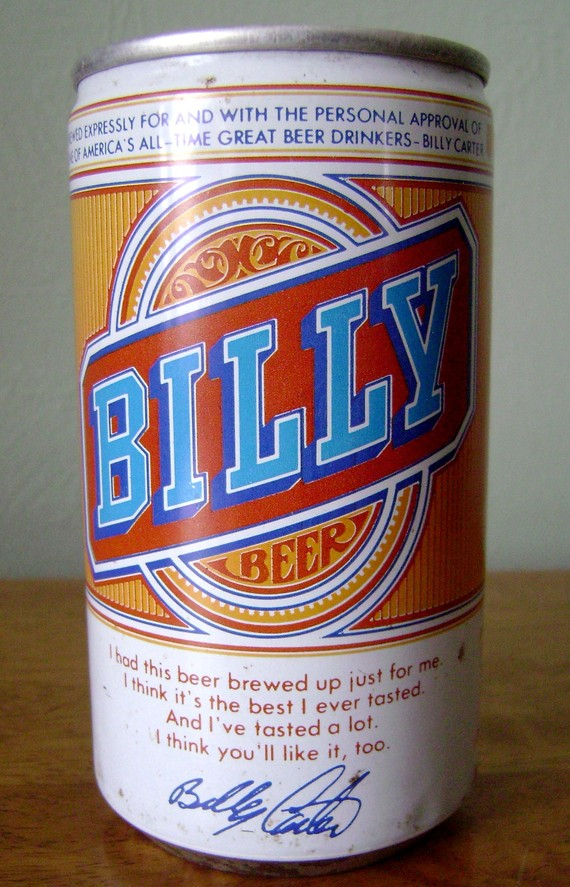 Best Beer Can-il_570xn.227504853.jpg