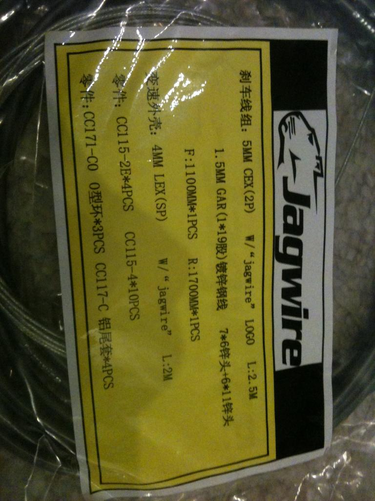 Jagwire Cable&hose kit-imageuploadedbytapatalk1321416586.778923.jpg