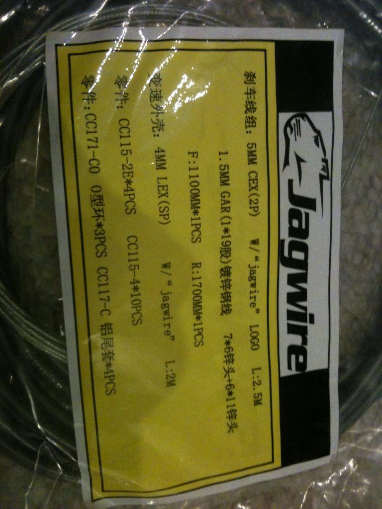 Jagwire Cable&hose kit-imageuploadedbytapatalk1321416586.778923.jpg