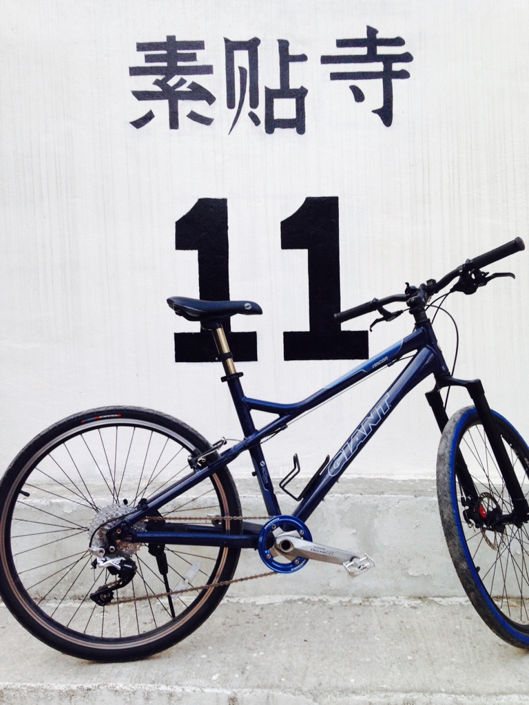 Are you still running a 26 frame with rim brakes ?-imageuploadedbytapatalk1425050362.077249.jpg
