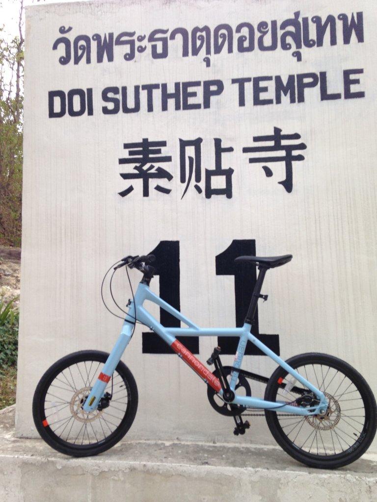 Show off Your Urban/Park/Dj Bike!-img_0824.jpg