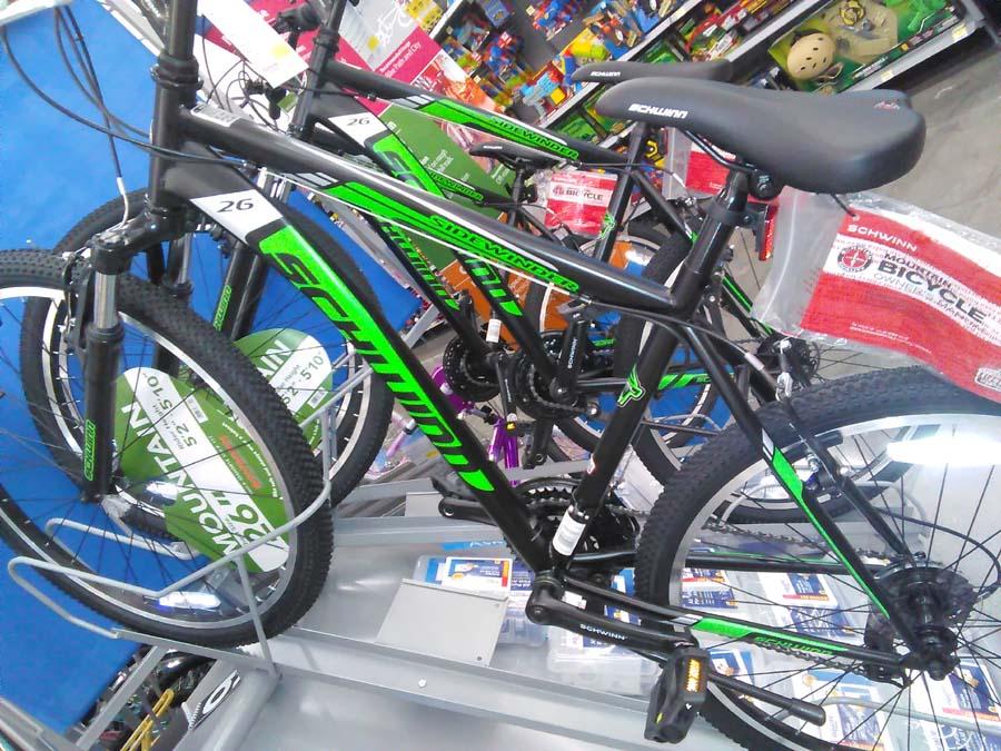"List of 26"" bikes still being sold new-img_20160718_152335.jpg"