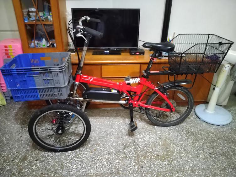 off road leaning cargo trike-img_20190815_112343.jpg