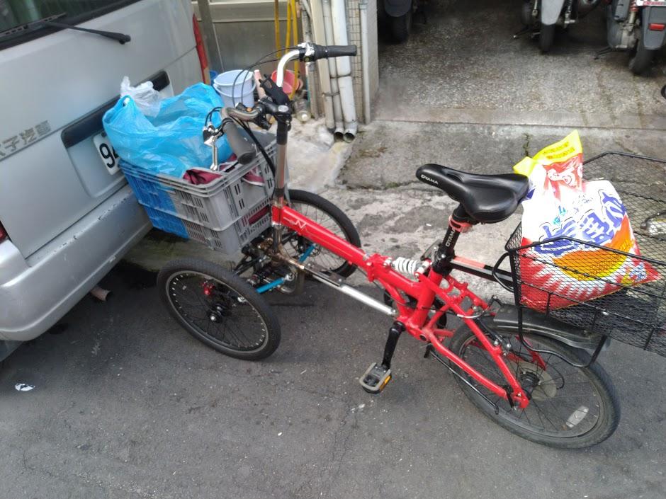 off road leaning cargo trike-img_20190914_165925.jpg