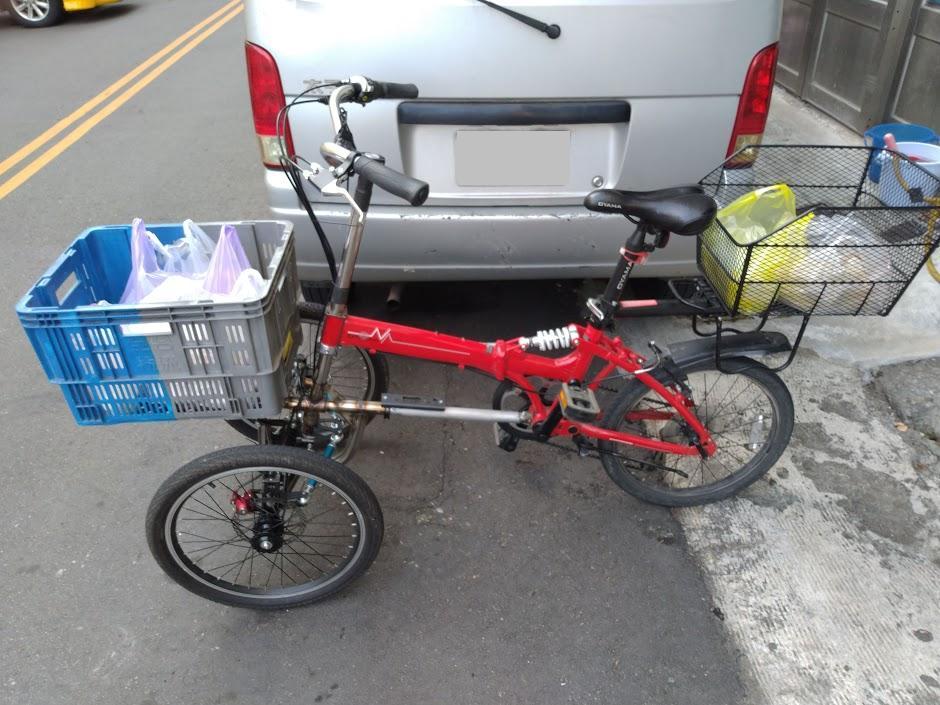 off road leaning cargo trike-img_20190925_162328.jpg