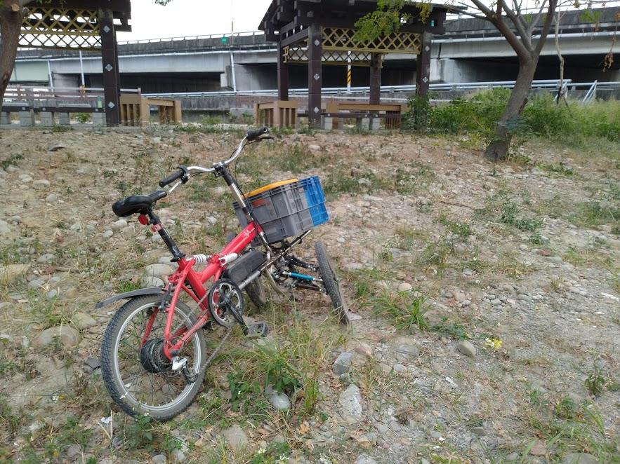 off road leaning cargo trike-img_20191123_160626.jpg