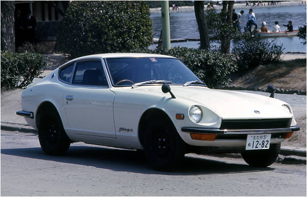 """Your Favorite Car Of Your Birth Year""-japanesefairladyz1970.jpg"