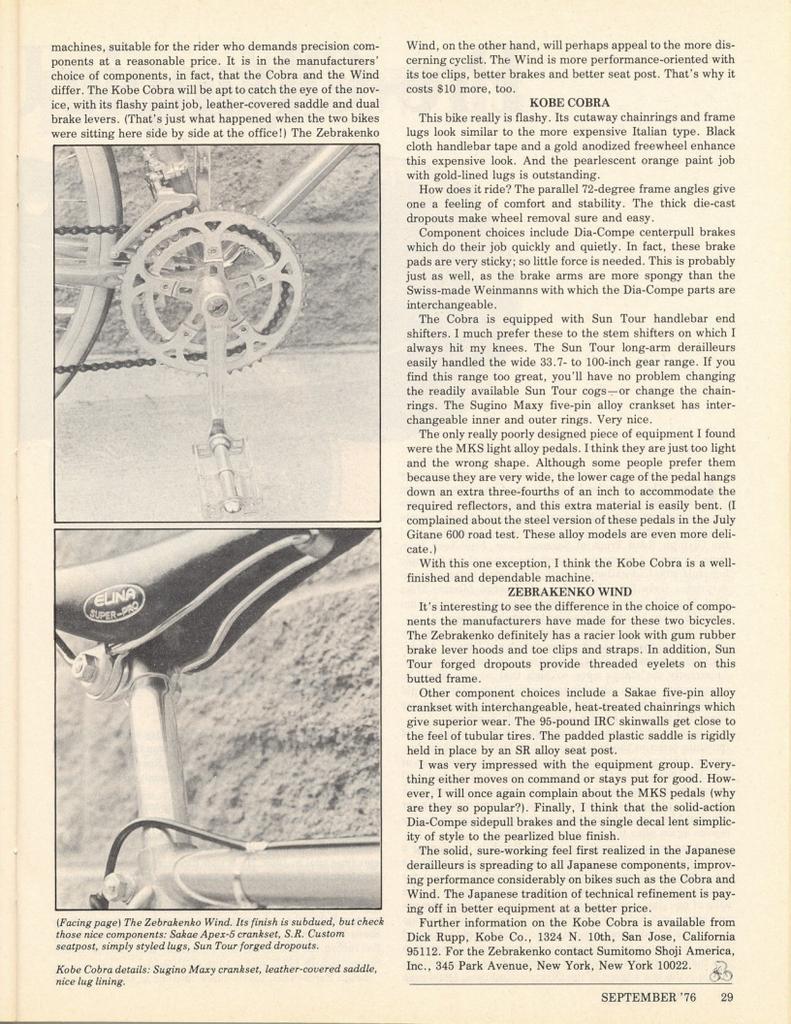 Kobe Cascade mountain bike from mid-eighties?-kobebicyclingmagazine3.jpg