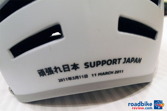 Lazer Support Japan Armor Helmet 2