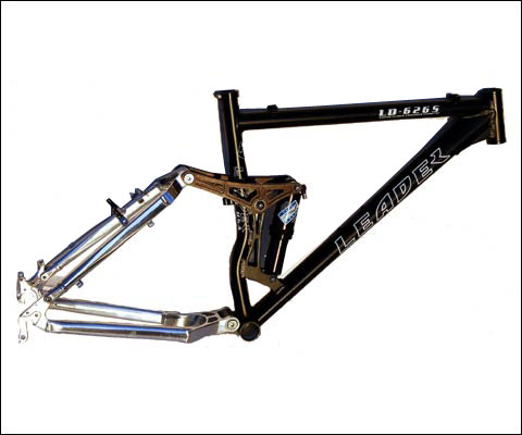 What frame is this?- Mtbr.com