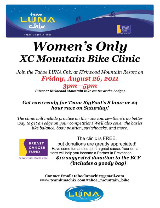 Luna Chix FREE Women's Only Clinic, Kirkwood, Aug. 26-luna-kirkwood-poster-pdf-co.jpg