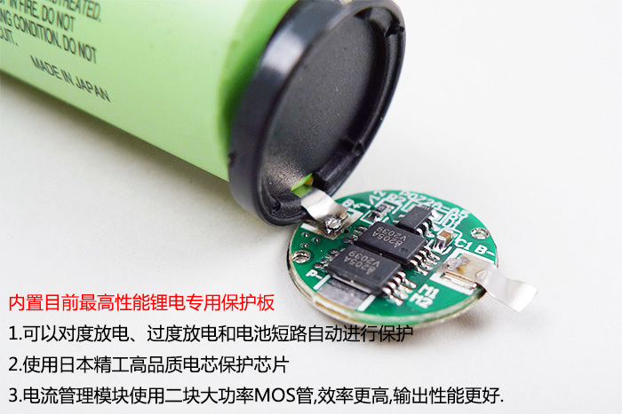 18650 Reliability??-original-battery-3-7v-3200mah-ncr18650be-18650-ncr-li-ion-rechargeable-cell-pcb-panasonic-18.jpg
