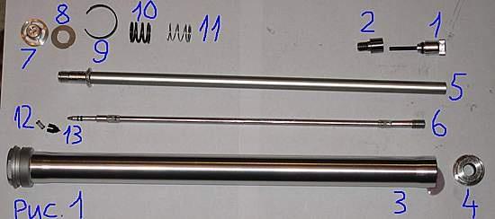 Sr Suntour Durolux forks?-p4pb10225792.jpg