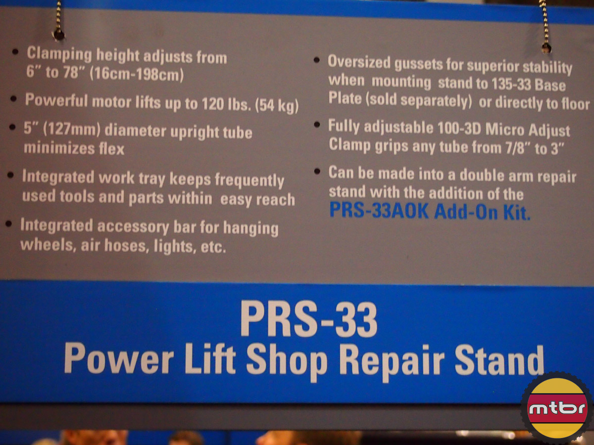 PRS-33 features