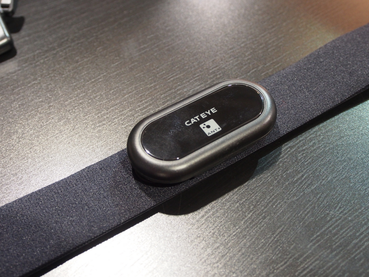 ANT+ heart rate sensor for the Stealth series