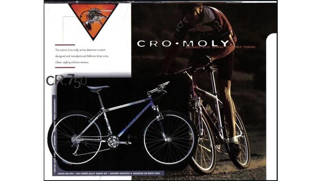 Balance Bikes 1995 Catalogue - scans.-page13.jpg