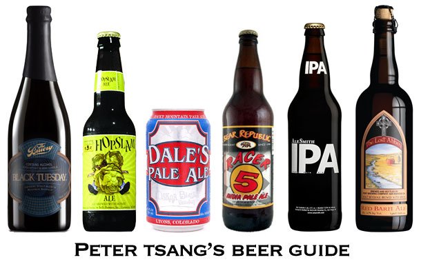 Peter Tsang's Beer Guide