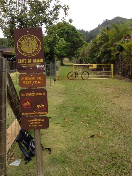 Traveling to Kauai June 17-22. Where to ride, rent/demo a 29er???-photo-medium-.jpg