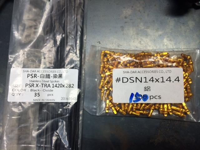 (Cheap) Chinese Carbon Rims?-pillar.jpg