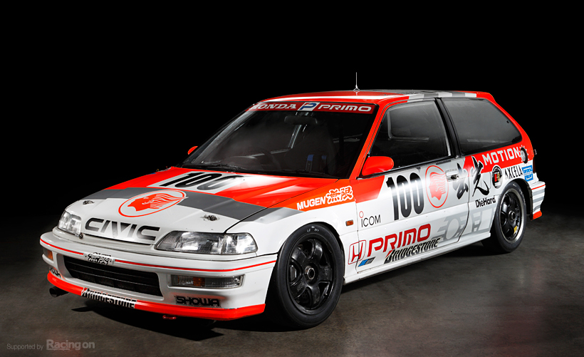 the cool old race car thread-primo-honda-civic-racing.jpg