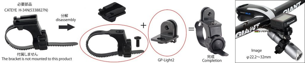 self-contained helmet light with gopro style mount?-rec_mount_flashlight_to_gopro.jpg