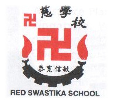 Name:  RedSwastikaSchool.jpg