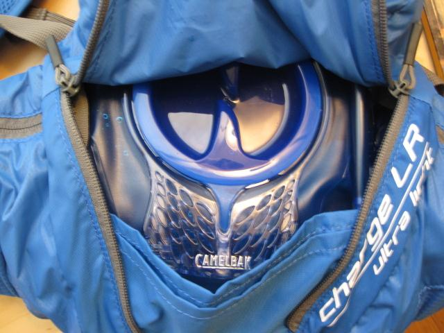 New lightweight Camelbak Charge LR--first look...-reservoir-custom-.jpg
