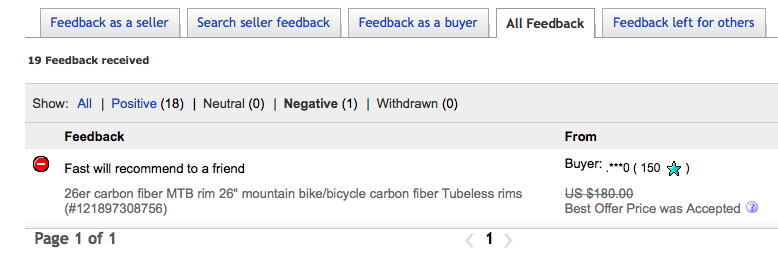 (Cheap) Chinese Carbon Rims?-rim-feedback-screen.png