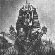 Name:  Ritual Of Battle mtbr.jpg Views: 227 Size:  24.0 KB