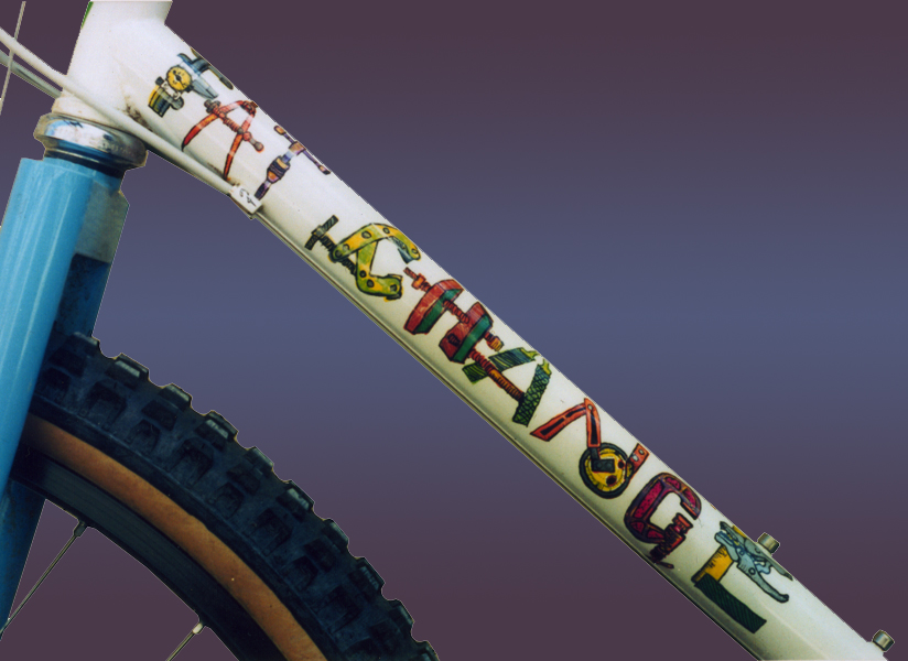 Custom paint jobs-ronbike085.jpg