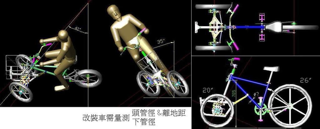 off road leaning cargo trike-specs-1.jpg