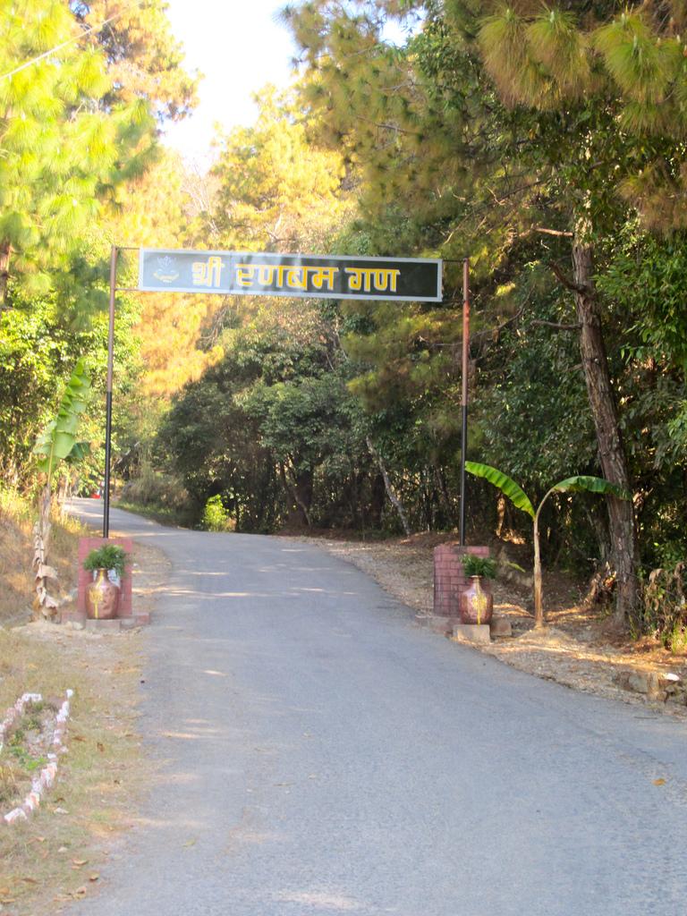 Stage 1 start banner