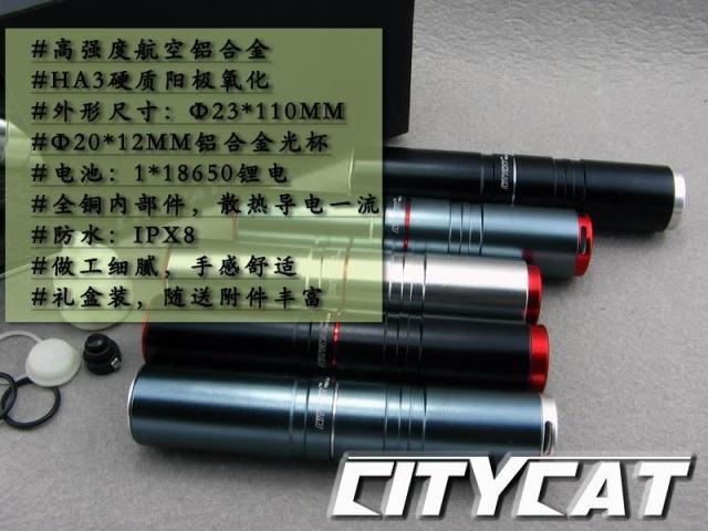 ITUO Wiz1/Wiz2, which 3 color do you like?-t27212080.jpg